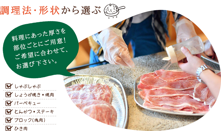 調理法・形状から選ぶ